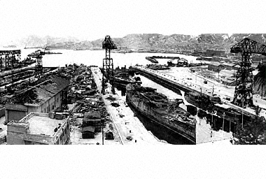 呉海軍工廠 - Kure Naval Arsenal